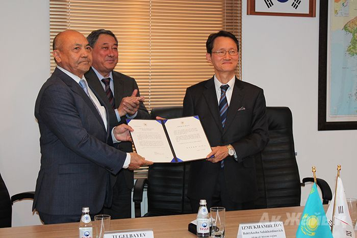 New honorary Consul of South Korea appointed in Atyrau