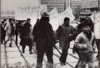 Cold December of 1986