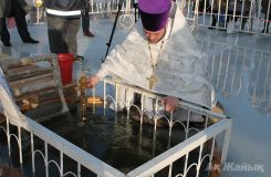 ​Epiphany Bathing Rites In Atyrau