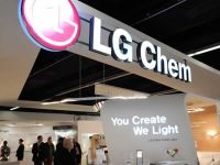 LG Chem scraps plan for PE complex in Atyrau