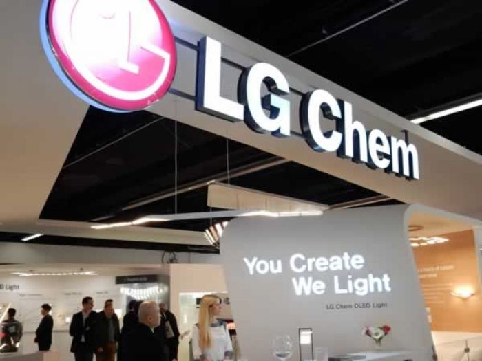 LG Chem scraps plan for PE complex in Atyrau