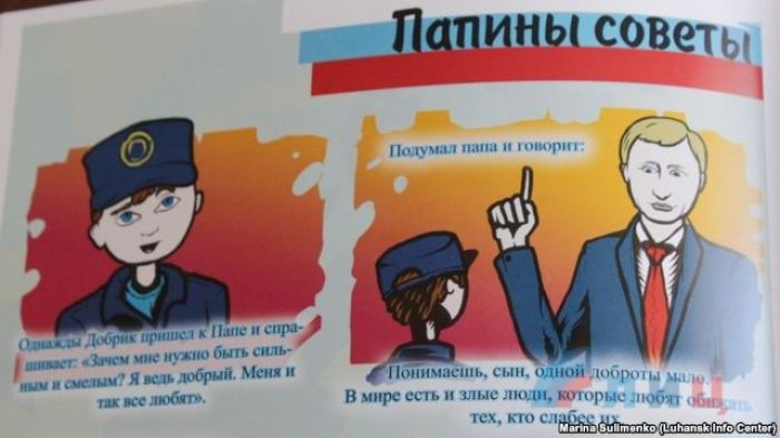 Fascists And Evil Americans: Ukrainian Separatists Launch Magazine For Kids