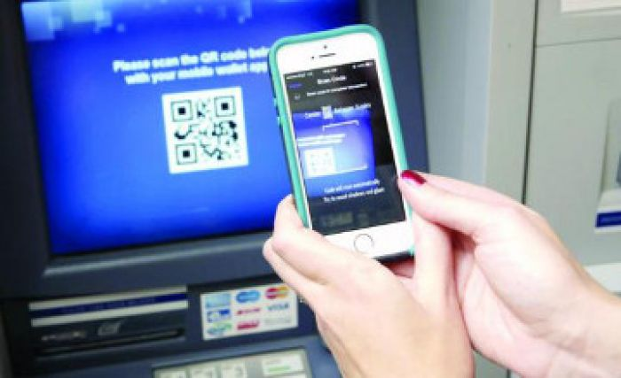 'Cardless' automatic teller machine gaining ground in US