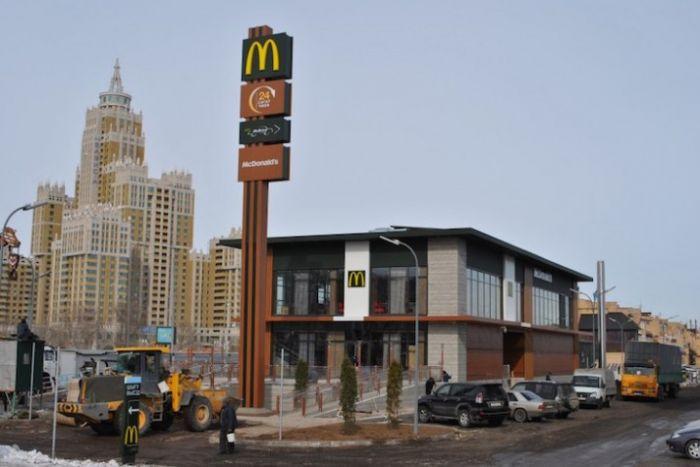 First McDonald's to open in Kazakhstan