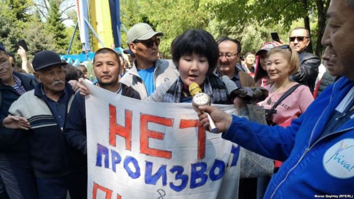 Protests are held in Almaty and the capital Nur-Sultan