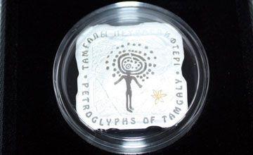 «Тамқала петроглифтері» монетасы
