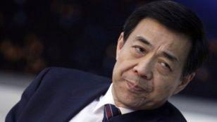 Бо Силай, Қытай коммунистік партиясы аймақтық басшыларының бірі.