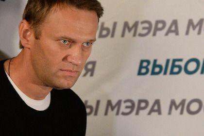 Алексей Навальный Фото: Рамиль Ситдиков / РИА Новости