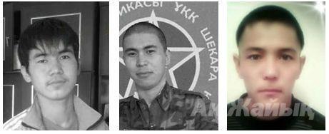 Данияр Балғабаев.          Жеңіс Сағынғалиев.         Бекзат Әмірғалиев.