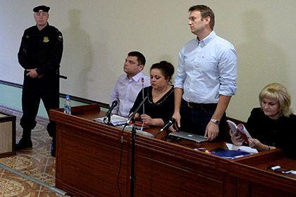 Алексей Навальный Фотосурет: Максим Богодвид / РИА Новости