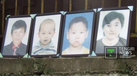 Қаза тапқан балалар мен ананың суреттері. Фотосурет ©Роза Есенқұлова