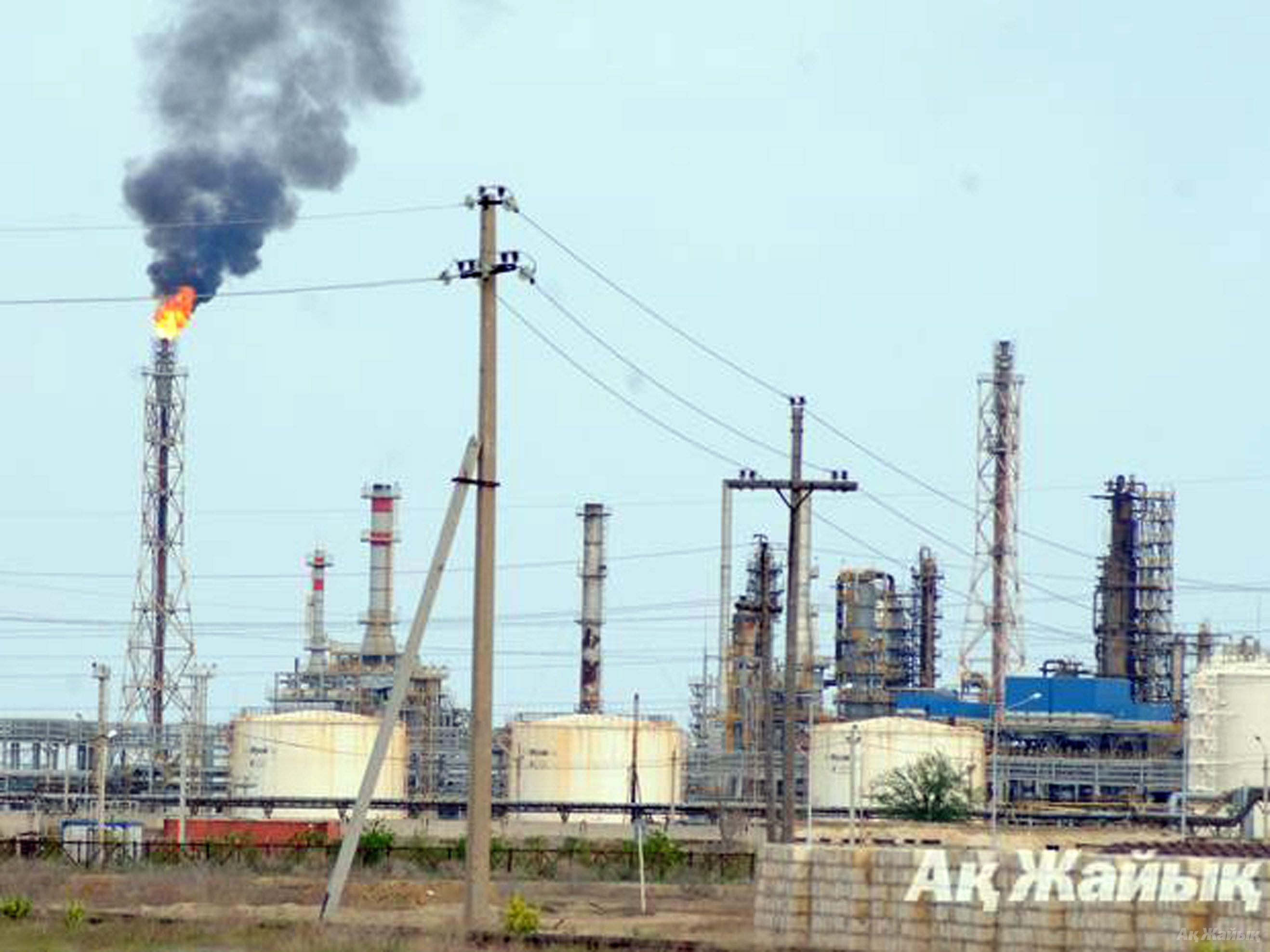 Атырау мұнай өңдеу зауыты.