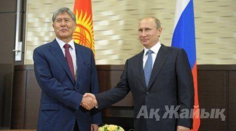 Владимир Путин мен Алмазбек Атамбаевтың 2014 жылдың 11 тамызында Сочидегі