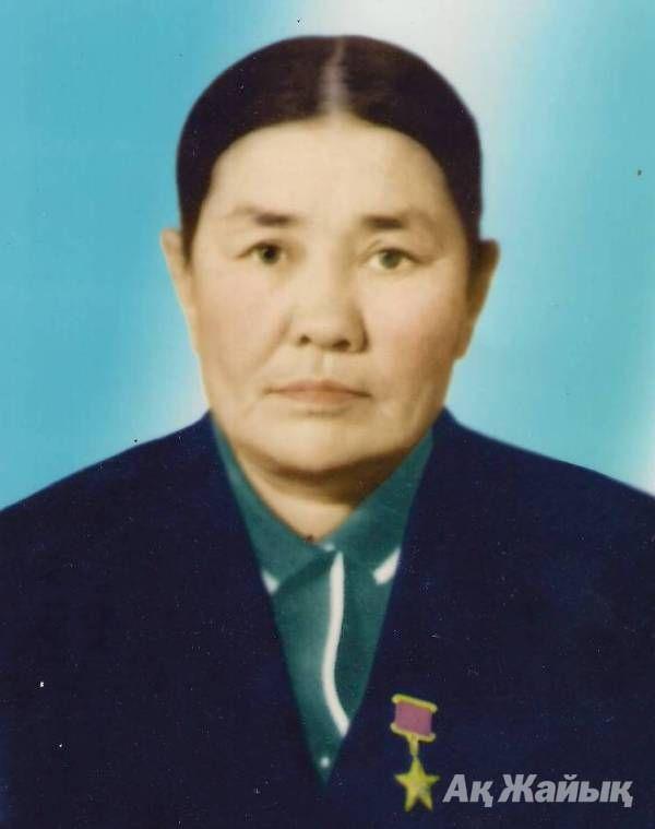 С.Шәкірова