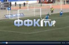 «Ертіс» ФК 0:1 «Атырау» ФК