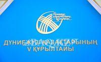 Назарбаев Дүниежүзі қазақтарының қауымдастығы төрағасы етіп қайта сайланды