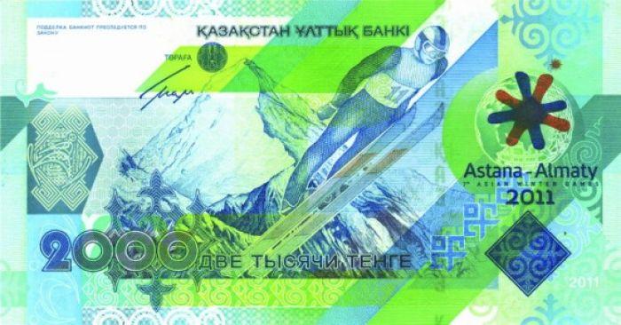 Азиада-2011 құрметіне арналған банкнота
