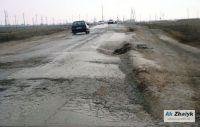 Астрахан трассасы Астана арқылы өтеді