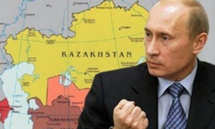 Пентагон: Ресейдің Орталық Азия хақындағы мәлімдемелері саяси пропаганда