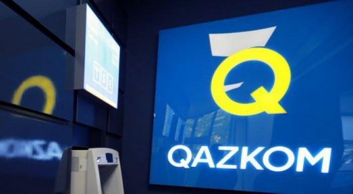 Qazkom банктік лицензиясын өткізеді