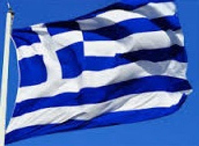 Грекия халқы жаппай ереуілге шықты