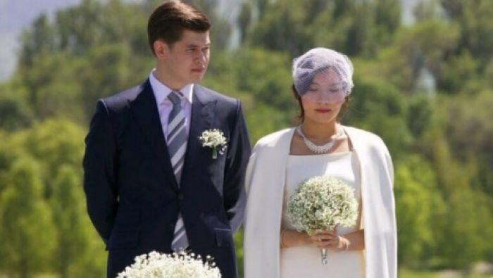 Дариға Назарбаеваның жалғыз қызы тұрмысқа шықты