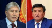 """""""Мені сатқын дейді"""". Жээнбеков Атамбаевпен қарым-қатынасы жайлы айтты"""
