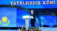 Назарбаев қазақстандықтарды Тәуелсіздік күнімен құттықтады