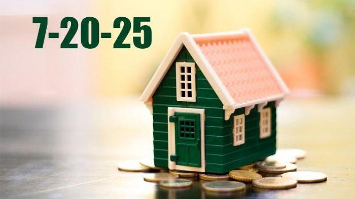 «7-20-25» бағдарламасының шарттары өзгерді