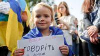 Украинада мемлекеттік тіл туралы заң күшіне енді