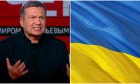 Украина ресейлік журналист Соловьевке қарсы қылмыстық іс қозғады