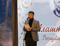 Атырауда Әбіш Кекілбаев күндері өтті