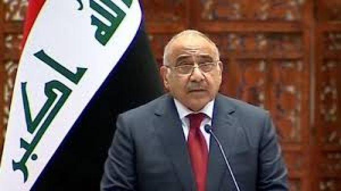 Ирак премьер-министрі отставкаға кетті