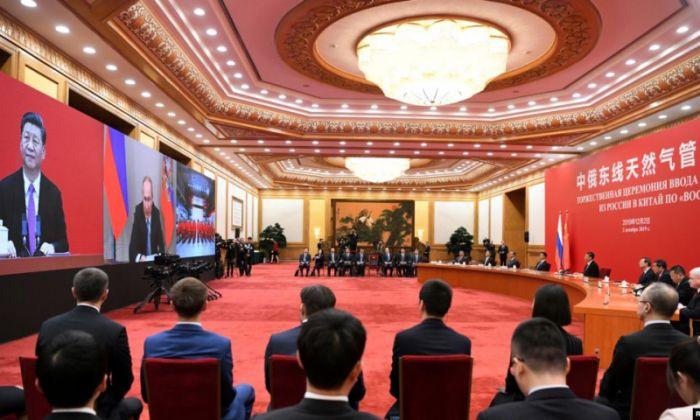Шығыс газ құбыры: Қытай мен Ресей нені жасырып отыр?
