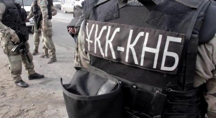 Ұлттық қауіпсіздік комитеті Ақмола облысының төрт тұрғынын ұстады