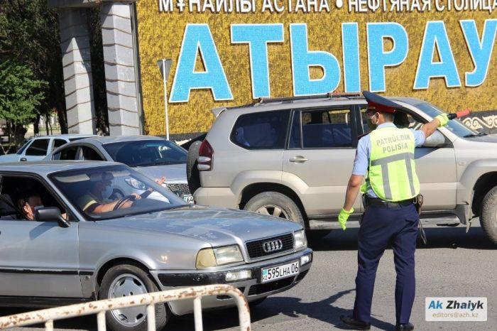 Атырау облысында карантин 17 тамызға дейін ұзартылды (Қаулы)