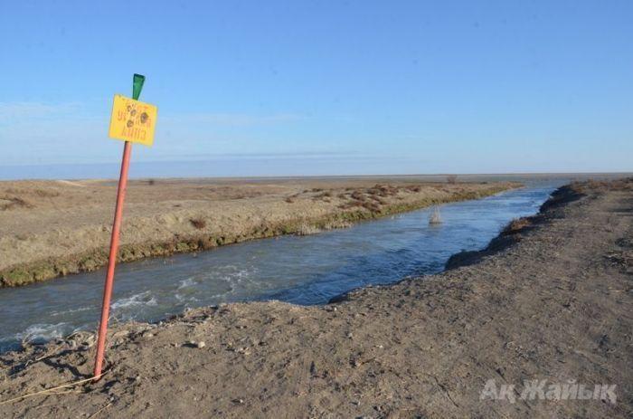 Экологиялық айыппұлға қатысты шағым қанағаттандырылмады