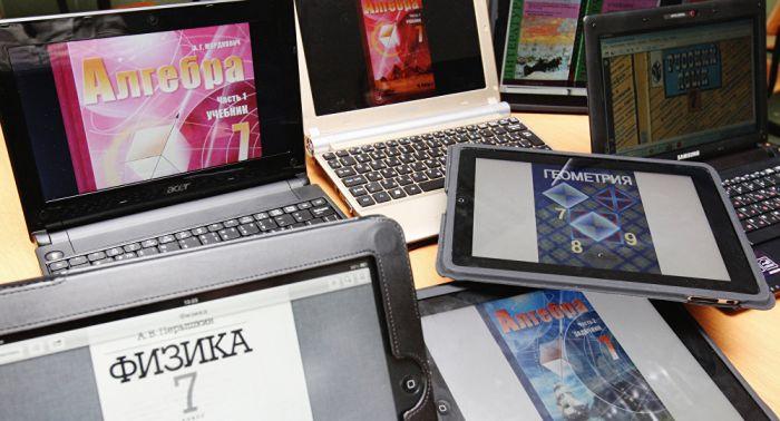 Батыс Қазақстанда 100 ноутбук алу үшін бөлінген қаржы қолды болды