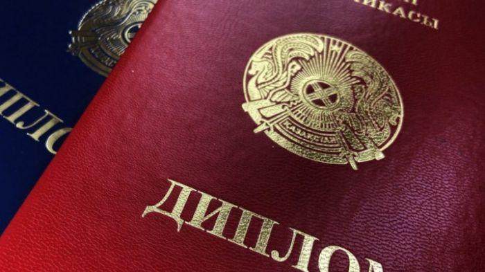 Қазақстандық ЖОО-лардың дипломы Еуропа елдерінде жарамды болады - Министрлік