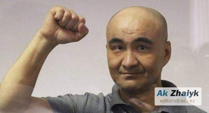 Макс Боқаевқа үш жыл әкімшілік қадағалау тағайындалды
