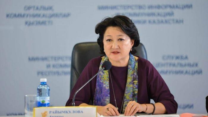 Мұсайбековтың кінәсі дәлелденсе, қызметімнен кетемін – Министр Райымқұлова