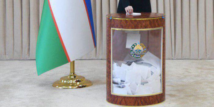 Өзбекстанда президент сайлауы өтетін күн жарияланды