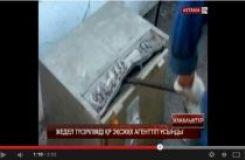 Astana TV эксклюзиві: Бергей Рысқалиев құрған қылмыстық топтың қаржы ұрлау схемасы туралы кадрлар