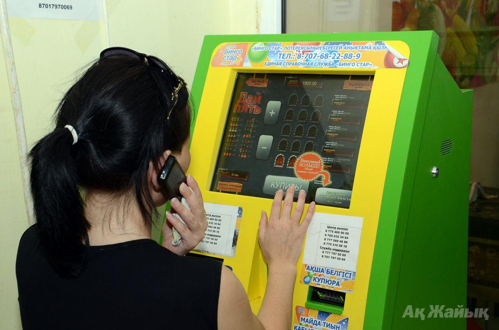 Продажа игровые автоматы в казакстане как выиграть в игровые автоматы книжки видео