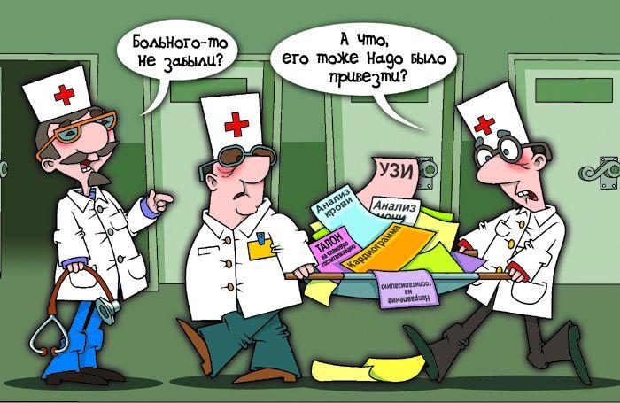 как писать отказ от госпитализации образец