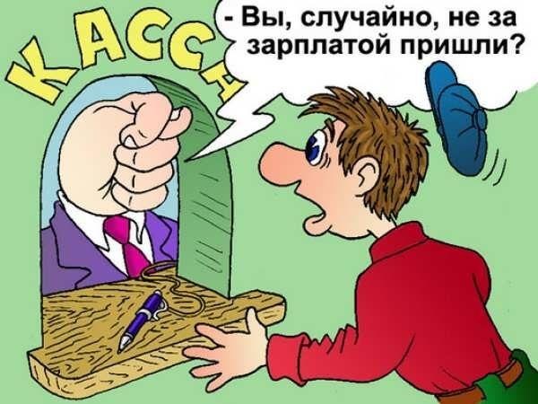 Самый высокий спрос в Москве - на водителей и подсобных рабочих - Форум РосБизнесКонсалтинг