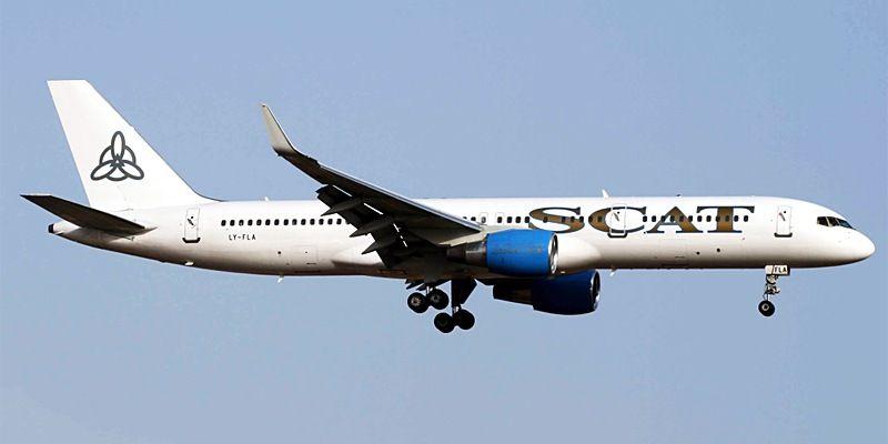 В мае 2014 заработает прямой рейс «Астрахань – Алма-Ата» — новости ...