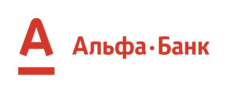 Назначен новый Председатель Совета Директоров АО ДБ «Альфа-Банк»