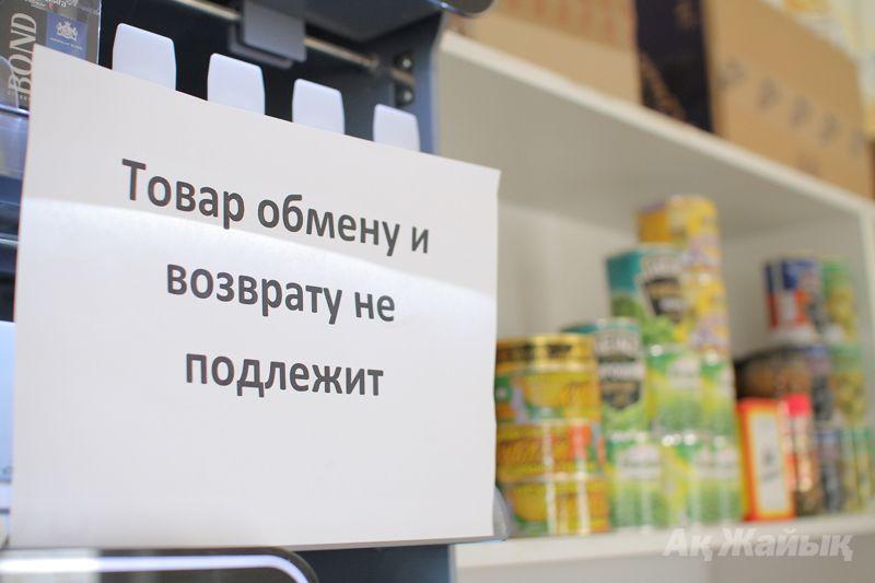 Закон о возврате товара 14 дней в рк по парфюму