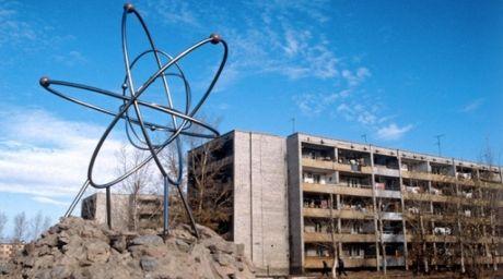 Город Курчатов. Фото: РИА Новости